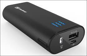 Power Bank as a Gift